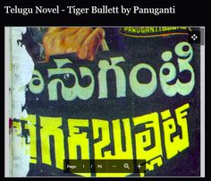 Telugu Novel - Tiger Bullett by Panuganti Free Novels, Novels To Read, Children's Comics, Comics Online, Chetan Bhagat Books, Barack Obama Book, Dreams From My Father, Multiplication Tricks, English Magazine