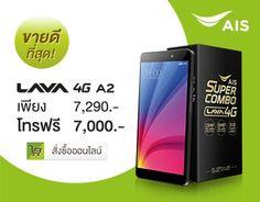 ขายดีที่สุด! AIS LAVA 4G A2