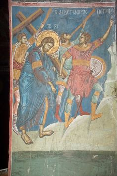 BLAGO   BLAGO : Decani : 53 Christ Being Led to the Crucifixion