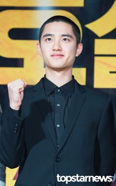 Do Kyung Soo, Kyungsoo, Chanyeol, Exo Official, Bad Person, Bo Gum, My One And Only, Korean Actors, Asian Woman