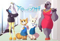 Oh I love the fan art for this fandom Otaku, Anime Furry, Fan Art, Panda, Death Metal, Geek Culture, Looks Cool, Anime Comics, Furry Art