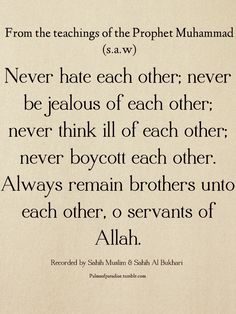 prophet-muhammad-quote - Prophet Muhammad ﷺ: Never hate each other; never be jealous of each other … | IslamicArtDB.com