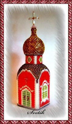 храм Seed Bead Crafts, Beaded Boxes, Beaded Christmas Ornaments, Cardboard Art, Bottle Vase, Beading Projects, String Art, Bead Weaving, Beading Patterns