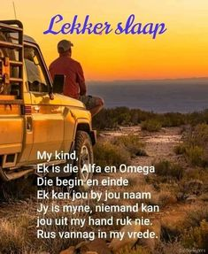Evening Greetings, Evening Quotes, Goeie Nag, Goeie More, Afrikaans Quotes, Good Night Quotes, Sleep Tight, Day Wishes, Monster Trucks