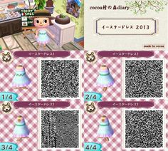 Motif 845 animal crossing qr codes and hymnes for Meubles japonais acnl