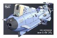 Yamato 2199 ships | Space Battleship Yamato 2199 Characters , Space Battleship Yamato 2199 ...