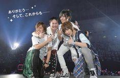 Tatsuhisa Suzuki, Uta No Prince Sama, Night Live, Cute Anime Guys, Voice Actor, Actors, Forever Love, My Idol, The Voice