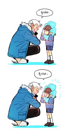 Human! Sans and Frisk | Artist Bam to Nuts (Bamto)