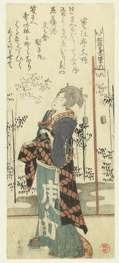 Katsushika Hokusai | Vrouw met rijstwijnkopje, Katsushika Hokusai, Kankôtei Makamo, Bunbunsha, 1800 - 1810 | Een vrouw met een roodgelakt rijstwijnkopje. Met twee gedichten