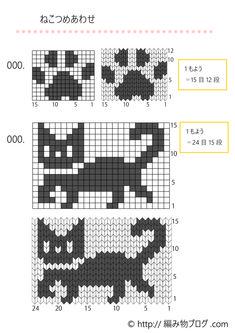 Tapestry Crochet Patterns, Fair Isle Knitting Patterns, Knitting Paterns, Baby Hats Knitting, Knitting Charts, Knitting Stitches, Beaded Cross Stitch, Cross Stitch Embroidery, Cross Stitch Patterns