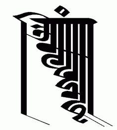 siddham script | Calligraphy, Bijaksharas and Yantras