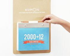 2000 + 12 Calendar (DESIGN) by Kevin Reinaldo, via Behance