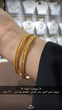 Gold Bangles Design, Jewelry Design, Gold Pendant, Pendant Jewelry, Gold Choker Necklace, Durga, Gold Jewellery, Bridal Dresses, Pakistan