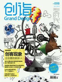 Listelli chair on Grand Design Megzine 006 June 2012 China
