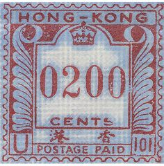 Vintage Hong Kong Postage Stamp