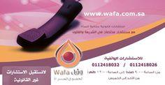 أخبار و إعلانات مؤسسة وفاء تقدم الإستشارات القانونية للسيدات مجانا Blog Posts Blog Personal Care