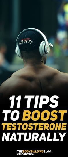 Take a look at The 11 Tips to Boost Testosterone Naturally! No pills, nothing. #fitness #gym #testosterone #exercise #workout