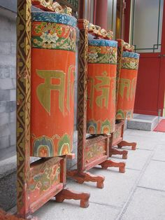 Tibetan Prayer Wheels Painting  - Alfred Ng
