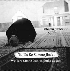 Muslim Love Quotes, Love In Islam, Beautiful Islamic Quotes, Pray Quotes, Ali Quotes, Hazrat Ali Sayings, Chance Quotes, Secret Love Quotes, Bollywood Quotes