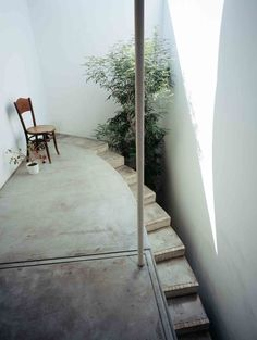 Love House / Takeshi Hosaka