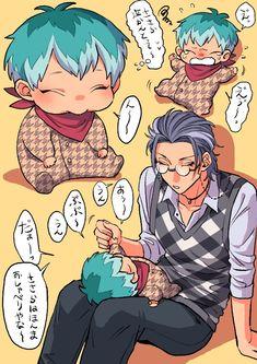 Manga Boy, Manga Anime, Anime Art, Tragic Comedy, Fish Graphic, Anime Child, Muse Art, Rap Battle, Cool Cartoons