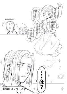 Ferdinand, Manga, Book Worms, Memes, Books, Anime, Twitter, Libros, Manga Anime