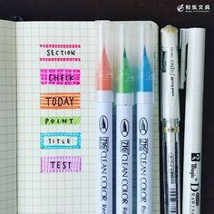 Bullet Journal Banner, Bullet Journal Layout, Bullet Journal Inspiration, Pen Illustration, School Stationery, My Notebook, Ballpoint Pen, Creations, Study Notes