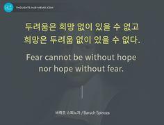 #오늘의명언, 2015.10.30, #휴명언 #명언 #희망 #희망명언 #바뤼흐스피노자 #바뤼흐스피노자명언 #버킷리스트 #휴드림 #dream #이미지명언 #명언디자인 #휴디자인 두려움은 희망 없이 있을 수 없고 희망은 두려움 없이 있을 수 없다. Fear cannot be without hope nor hope without fear. – 바뤼흐 스피노자 / Baruch Spinoza 다른 명언을 더 구경하시려면 ▶주제 / 인물별, 명언감상 등 더 많은 명언 구경하기 http://thoughts.hue-memo.kr/thought-of-the-day ▶이미지 명언 만들기 http://thoughts.hue-memo.kr/thougths_image ▶퀴즈로 읽는 명언 > 명언 퀴즈 http://thoughts.hue-memo.kr/quiz-today