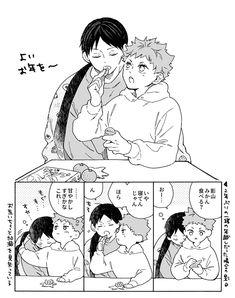 Haikyuu Dj, Kageyama X Hinata, Haikyuu Funny, Haikyuu Manga, Haikyuu Ships, Haikyuu Fanart, Kagehina Cute, Anime Akatsuki, Kurotsuki