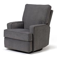Best Chairs Kersey Upholstered Swivel Glider Recliner - Steel
