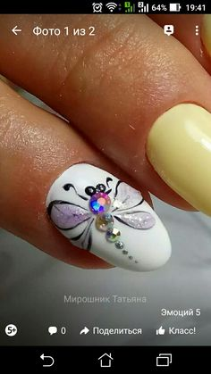 Dragonfly Nail Art, Butterfly Nail Art, Animal Nail Art, 3d Nail Art, Nail Manicure, Toe Nails, Gel Nagel Design, Nagel Gel, Rhinestone Nails