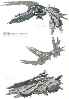 A look at some Xenoblade Chronicles X concept art - Nintendo Everything Spaceship Concept, Spaceship Design, Concept Ships, Concept Art, Xenoblade X, Robot Animal, Xenoblade Chronicles, Futuristic Art, Cool Sketches