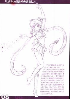 One of the key animators of the original Sailor Moon anime, Kimiharu Obata, published an artbook that contains this gorgeous image of Sailor Moon posing like Queen Elsa!