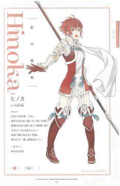 Artworks (4 Koma) - Hinoka - Artworks e imágenes - Galería Fire Emblem Wars Of Dragons