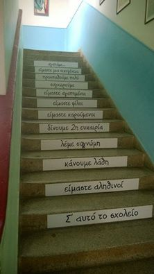 7ο δημοτικό σχολείο Νικαίας , Σύλλογος Γονέων's photo.