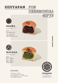 SIZUYAPAN Food Graphic Design, Food Menu Design, Web Design, Graphic Design Posters, Layout Design, Dm Poster, Poster Layout, Menu Restaurant, Restaurant Identity