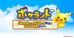 Nintendo sigue intentando apoderarse de los móviles y anuncia Pokéland