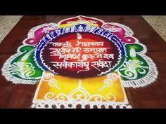 Easy Rangoli Designs Diwali, Rangoli Designs Latest, Latest Rangoli, Rangoli Designs Flower, Free Hand Rangoli Design, Rangoli Ideas, Colorful Rangoli Designs, Beautiful Rangoli Designs, Simple Rangoli