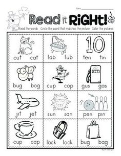 "Print and Go! St. Patrick's Day Math and Literacy - Save yourself some time and ink with these fun print and go sheets.  Perfect for the month of March in kindergarten even if you don't ""do"" St. Paddy's Day. $"