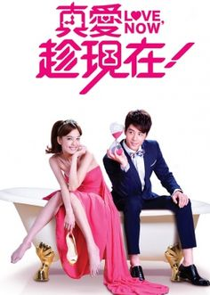 Love, Now (2012) George Hu, Danson Tang, 4k Gaming Wallpaper, Taiwan Drama, Shocking News, Love Now, Episode Online, Drama Movies, Asian Actors