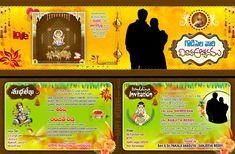 wedding card design best psd template free download | naveengfx