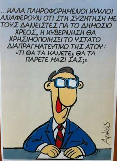 Get free Outlook email and calendar, plus Office Online apps like Word, Excel and PowerPoint. Sign in to access your Outlook, Hotmail or Live email account. Sarcastic Quotes, Funny Quotes, Greek Quotes, Friend Photos, Funny Stories, Just For Laughs, Puns, Make Me Smile, Laughter