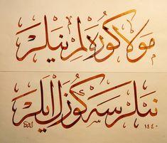 Islamic Calligraphy, Islamic Art