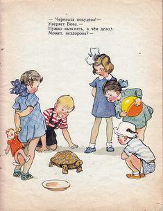 booklerium: Агния Барто. Вовка добрая душа.1962. худ. Мазурин Герман Алексеевич.