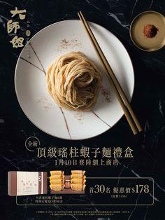 #besthongkonglocalrestaurants