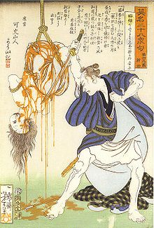 The Muzan-e, also known as the 'Bloody Prints' or the 'Twenty Famous Eight Murders with Verse', is a collection a of Japanese ukiyo-e by artist Yoshitoshi from the 1860s, which depicted several gruesome acts of murder or torture based on historical events or scenes in Kabuki plays.[1] Although most of the works are solely violent by nature, it is perhaps the first known example of ero guro or the erotic grotesque in Japanese culture, an art sub-genre which depicts either erotic or extreme…