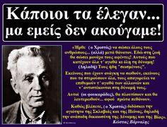 Funny Greek, True Feelings, True Words, Pretty Little, Greece, Personality, Religion, God, Thoughts