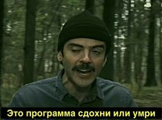 Cute Memes, Stupid Funny Memes, Funny Quotes, Hello Memes, Happy Memes, Russian Memes, Fun Live, Babe, My Emotions