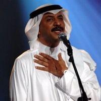 ابو سارة by El Jabri 7 on SoundCloud