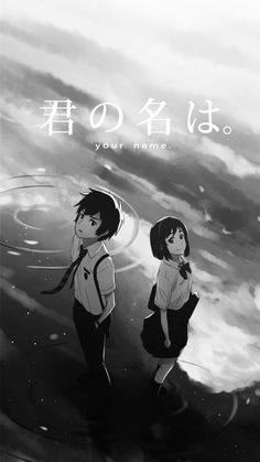 Kimi no Na wa (Your Name) Otaku Anime, Anime Manga, Anime Art, Mitsuha And Taki, Kimi No Na Wa Wallpaper, Your Name Wallpaper, Your Name Anime, Pelo Anime, Couple Drawings